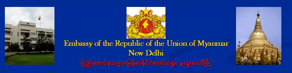 Embassy of the Republic of the Union of Myanmar, New Delhi