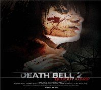 مترجم Death Bell 2 Bloody Camp 2010 DVDRIP