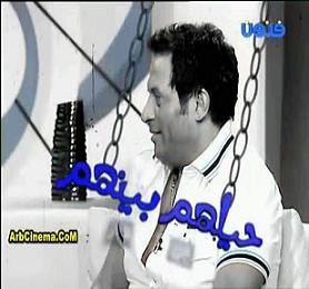 حيلهم بينهم من الأخر مقلب ماجد المصري حلقة (23) تحميل ومشاه