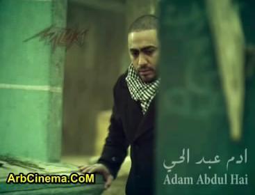 اعلان مسلسل تامر حسني ادم عبد الحي رمضان 2011 تحميل ومشاهدة
