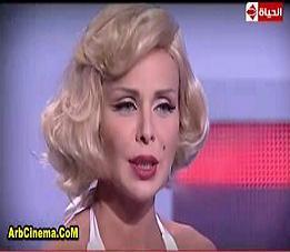 رولا سعد - مارلين مونرو 2010 لقاء مستحيل تحميل ومشاهدة