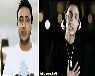 هاني و فؤاد متحملك 2010 تحميل الأغنية MP3 + الكليب