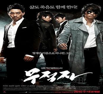 فيلم الأكشن A Better Tomorrow 2010 مترجم بجودة DVDRip