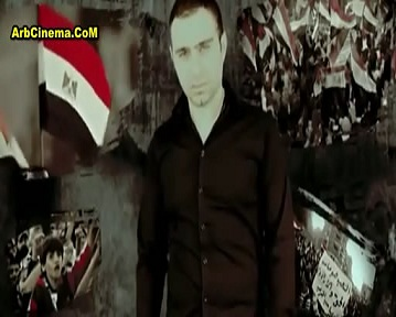 حسام حبيب أعلى صوت 2011 تحميل الأغنية MP3