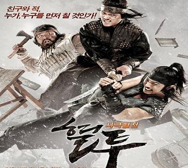 فيلم The Showdown 2011 مترجم DVDrip تحميل ومشاهدة