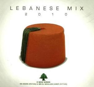 البوم روتانا منوعات لبنانيه ميكس 2010 Lebanese Mix