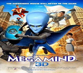 فيلم الأنيميشن Megamind 2010 مدبلج عربي وبجودة Bluray بلوراي