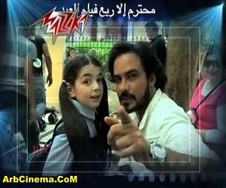 ليلى زاهر  كتاكيتو بني من فيلم محترم إلا ربع