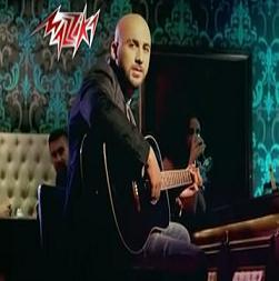 مريم فخري و محمد قويدر حبك صعب تحميل الأغنية MP3 + الكليب