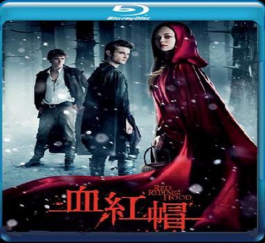 فيلم Red Riding Hood 2011 Blu-ray مترجم بجودة بلوراي