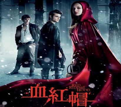 فيلم Red Riding Hood 2011 R5 مترجم بجودة DVD دي في دي