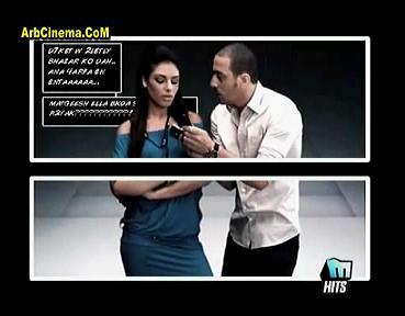 كليب دياب الشحن فصل 2011 تحميل ومشاهدة أون لاين