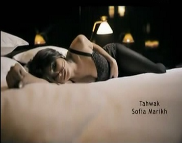 صوفيا مريخ أهواك 2011 تحميل الأغنية MP3