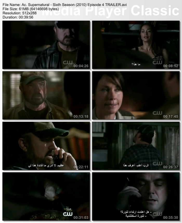 الرابعة Supernatural S06E04 2010 Sixth superr10.jpg