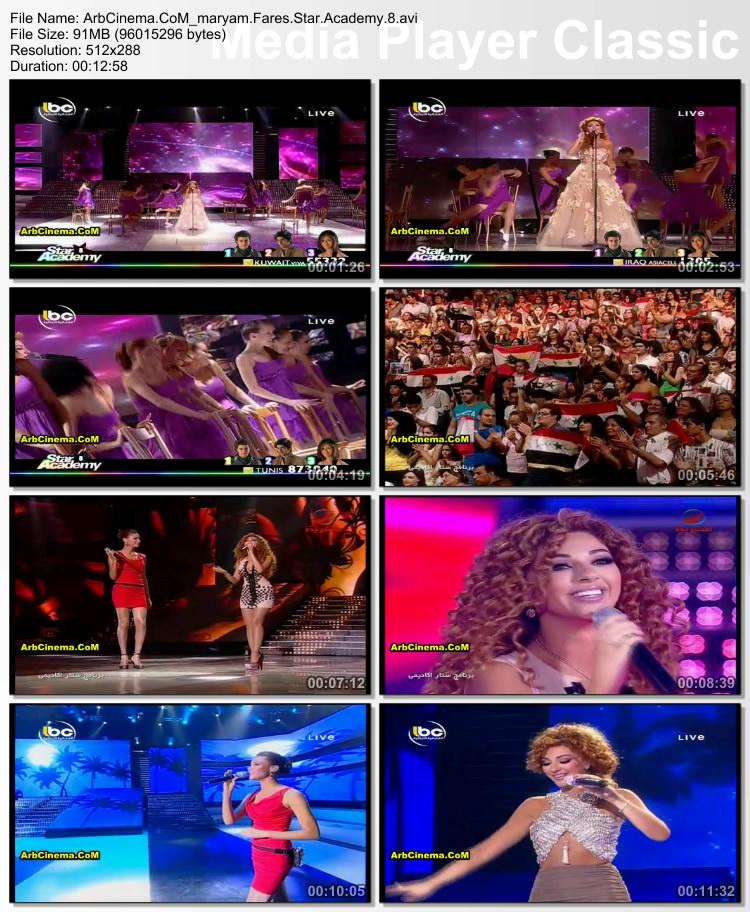 البرايم star academy prime 2011 thumb102.jpg