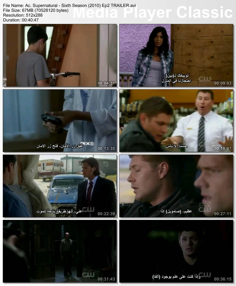 Supernatural (الموسم 2010 S06E02 thumbs13.jpg