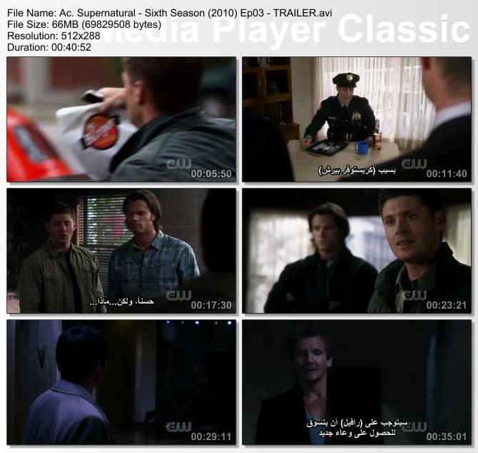 Supernatural Sixth Season 2010 thumbs19.jpg