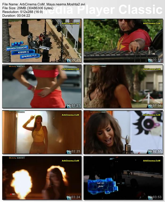 (مشتاق) 2010 thumbs21.jpg