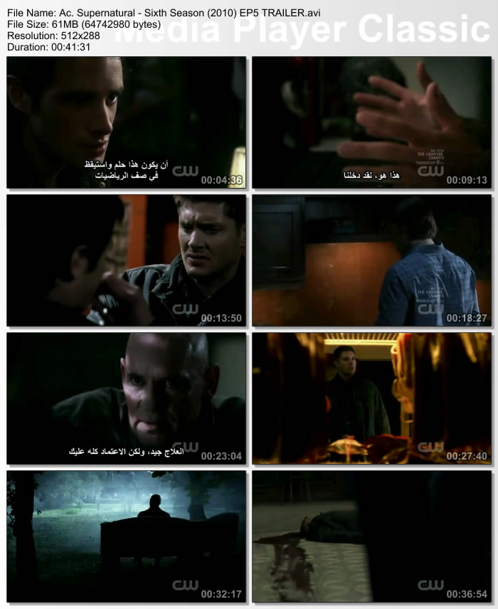 Supernatural 2010 Sixth Season الظواهر thumbs43.jpg