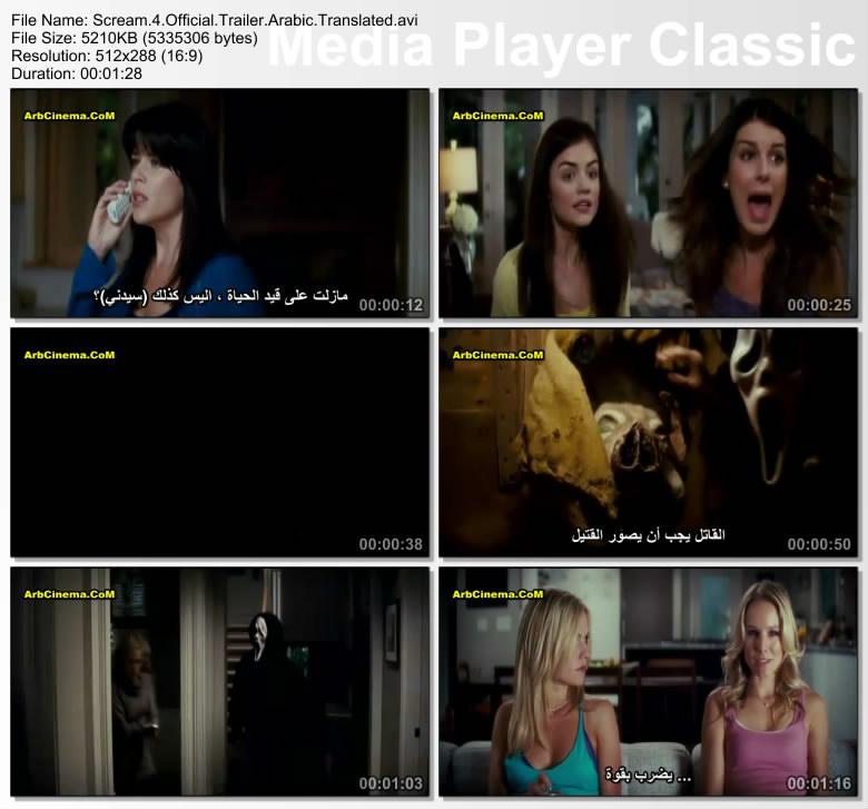 Scream 2011 Scre4m Official Trailer thumbs46.jpg