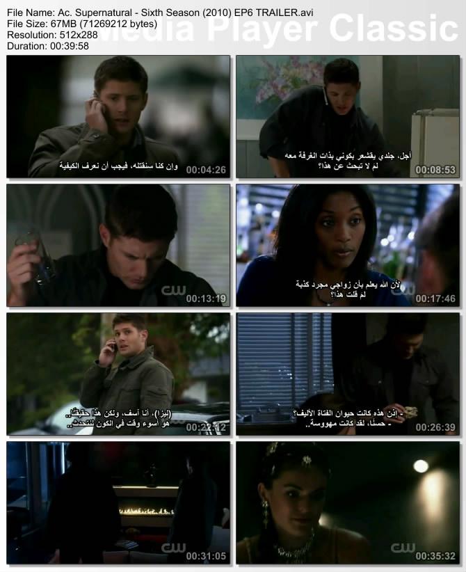 السادسة Supernatural S06E06 الظواهر الخارقة thumbs53.jpg
