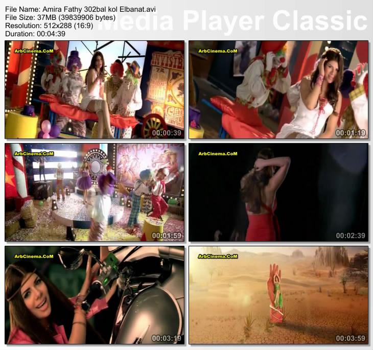 2011 X264 Amira Fathy 302bal thumbs89.jpg