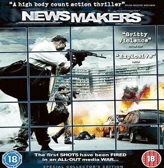 فيلم الأكشن Newsmakers 2009 مترجم بجودة دي في دي