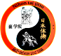 URA 91: Nihon Taijitsu pour tous
