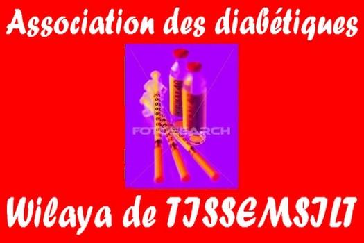 جمعية مرضى السكري لولاية تيسمسيلت