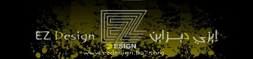 EZ Design