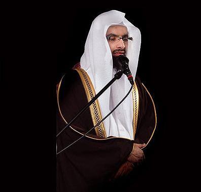القرآن الكريم كاملا للشيخ // ناصر بن علي القطامي