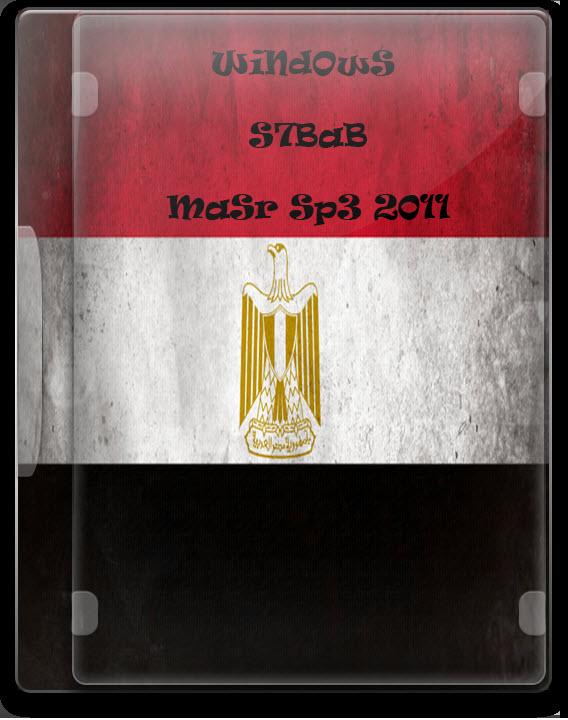 WiNdOwS S7BaB MaSr Sp3 2011