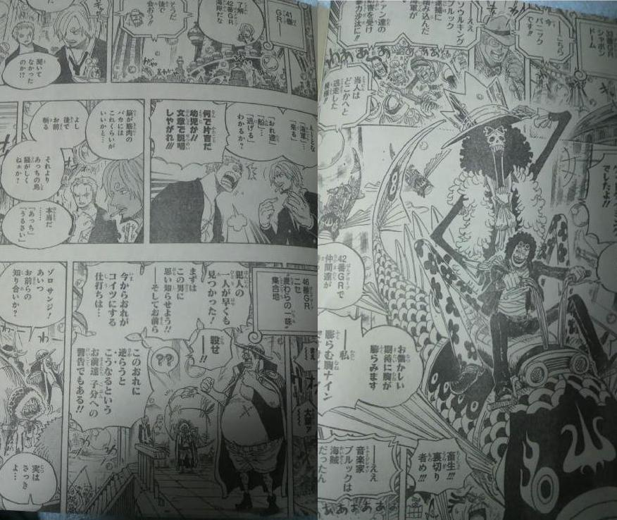 الموضوع الرسمي للنقاش عن مانجا One Piece [...]\