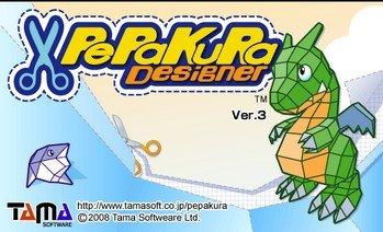 Pepakura Designer v3.0.7 Portable