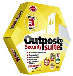 Outpost Security Suite Pro v7.0.4 (3403.520.1244) - Final.