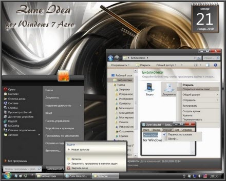 ZuneIdea Aero Theme For Windows 7