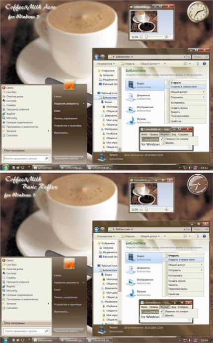 CoffeeMilkSoft - AeroBasic Themes For Windows 7