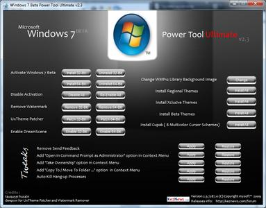 Windows  7  Power  Tool  Ultimate  ver 2.3