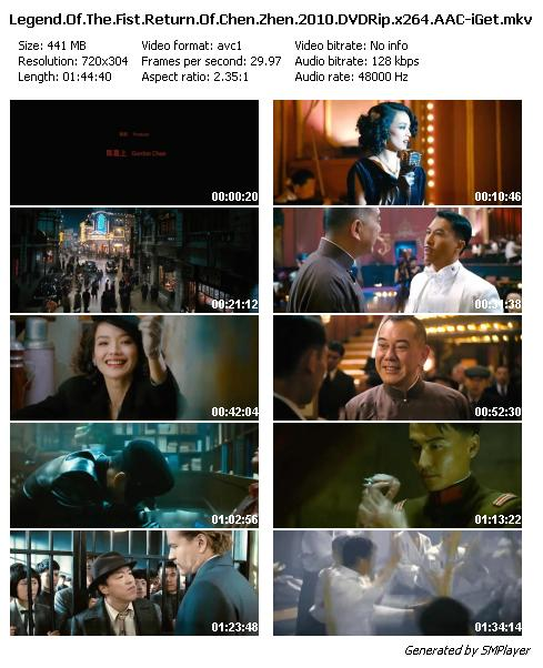 Legend of the Fist (2010): The Return of Chen Zhen | Jing mo fung wan: Chen Zhen